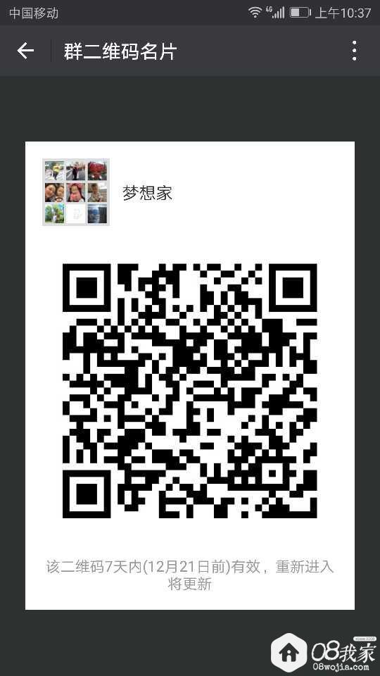 temp_1513219448132.jpg