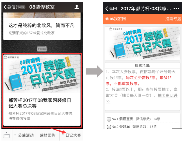 QQ图片20171218162441.png