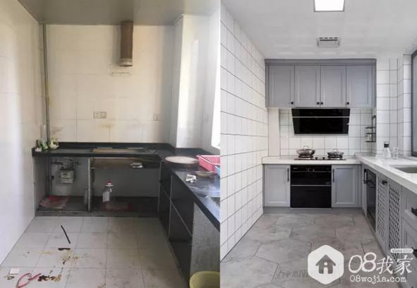 改造厨房.png