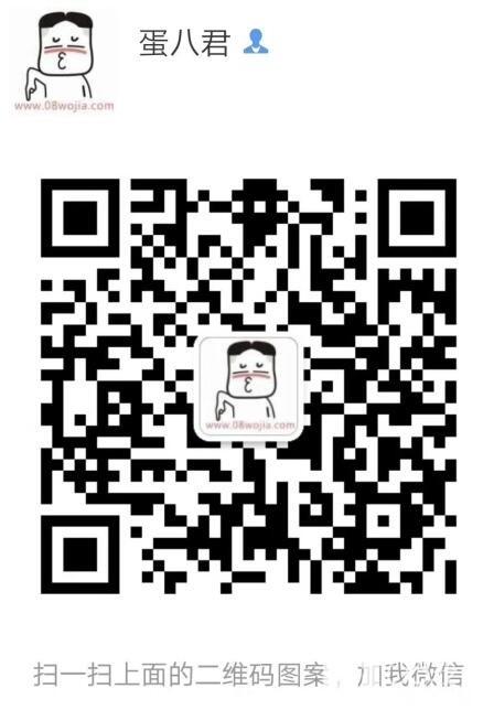 QQ截图20180630221732.jpg