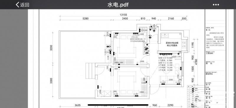 WeChat Image_20180727194219.jpg
