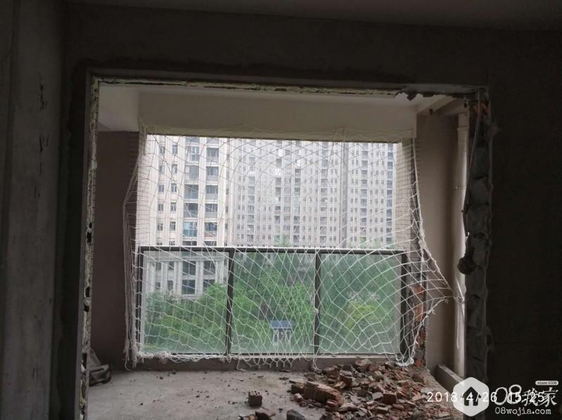 防护网窗.jpg