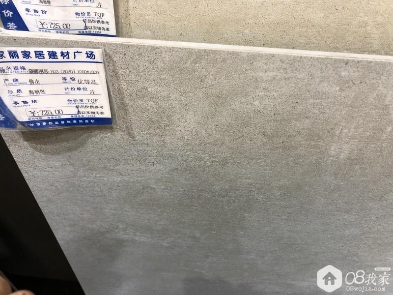 厨房墙地砖.JPG