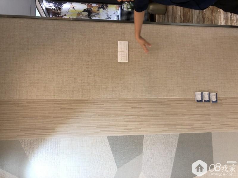主卫用最右暖色地毯砖.JPG