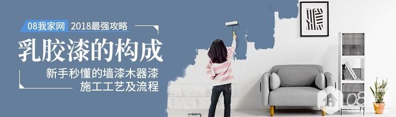 油漆.jpg