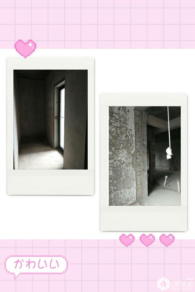 小阳台和储物间