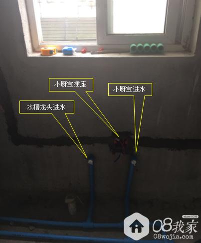 洗区水电示意图.png
