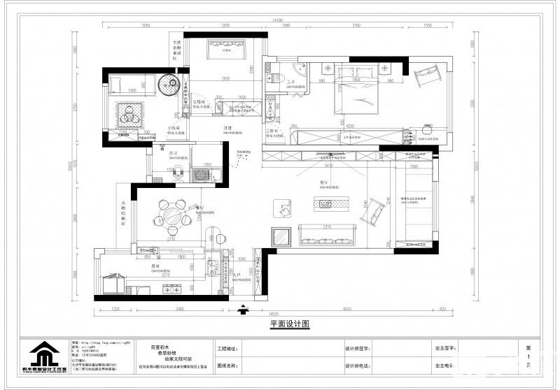 设计图CAD (2).jpg
