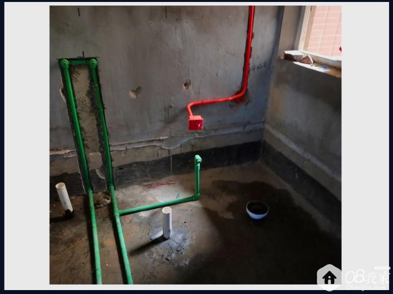 水电验收4.jpg
