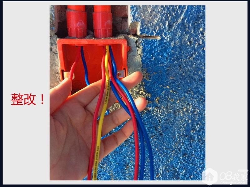 水电验收5.jpg