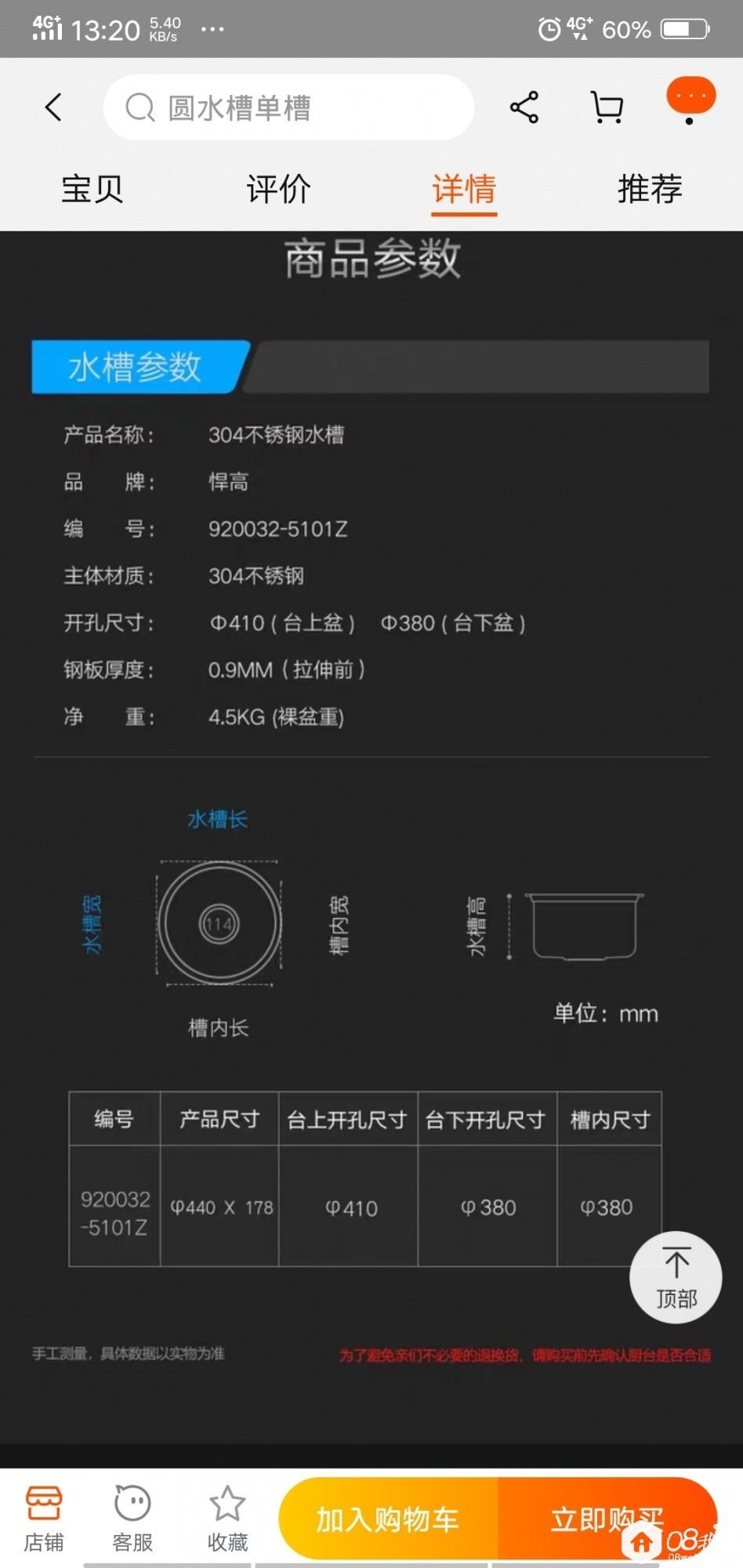 Screenshot_20190921_132032.jpg