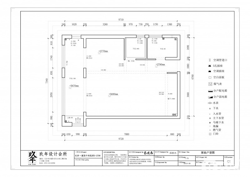 原始户型图1.jpg