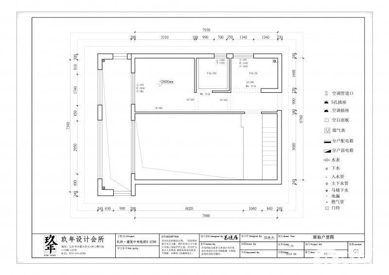 原始户型图2.jpg