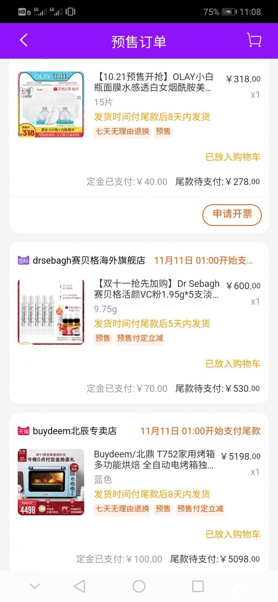 Screenshot_20191031_230824_com.taobao.taobao.jpg