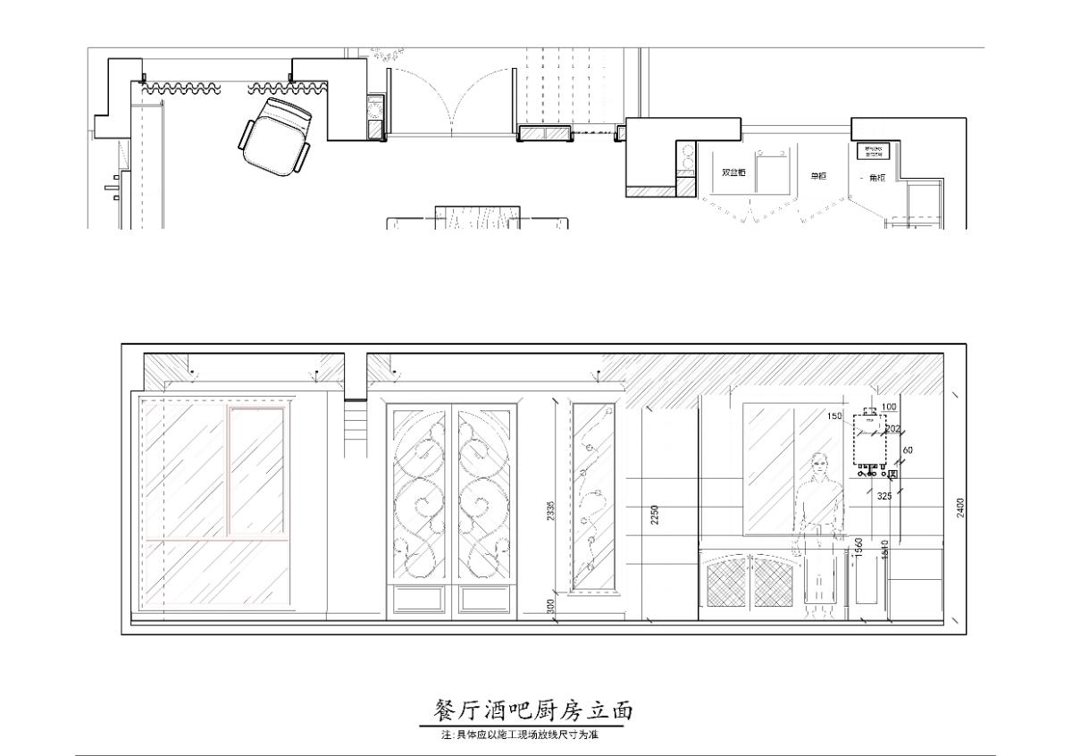 餐厅酒吧立面图.jpg