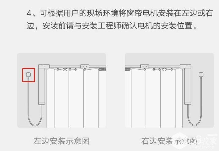 米家电动窗帘3.jpg