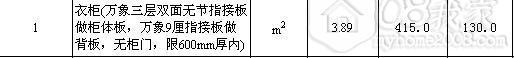 QQ截图20130706162130.jpg