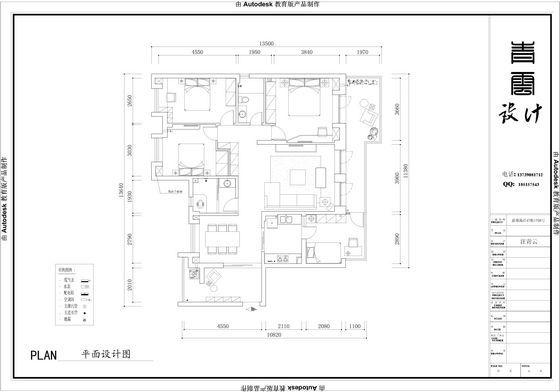蔚蓝海岸47栋1708号-Model.jpg