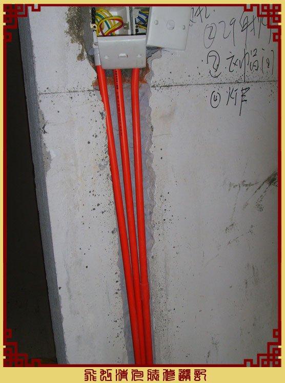 强电线管.jpg
