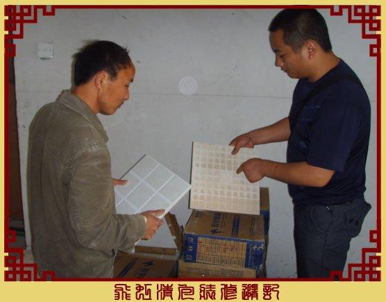宏宇陶瓷砖博士在讲解他的砖.jpg