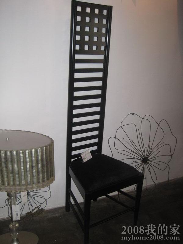 凳子,标价六千