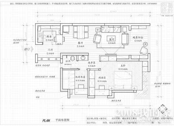 柚子户型图1.jpg