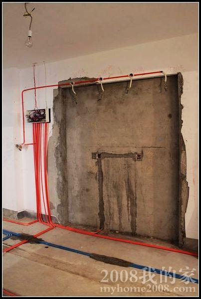 nEO_IMG_餐厅酒柜 墙体改造后 水泥粉墙及布线.jpg