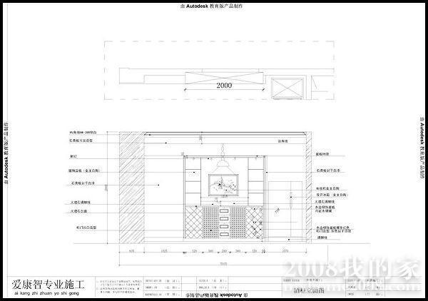 nEO_IMG_餐厅酒柜 施工设计图.jpg
