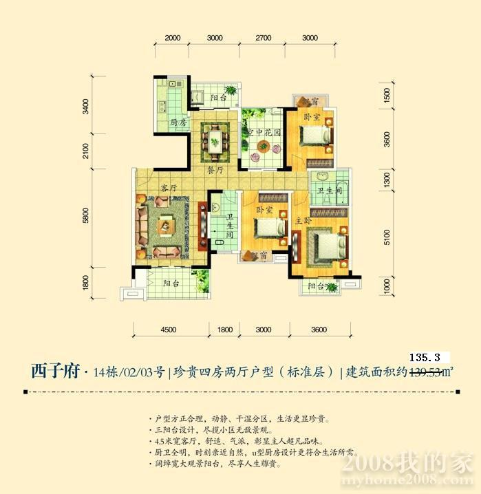 14-503户型图.JPG