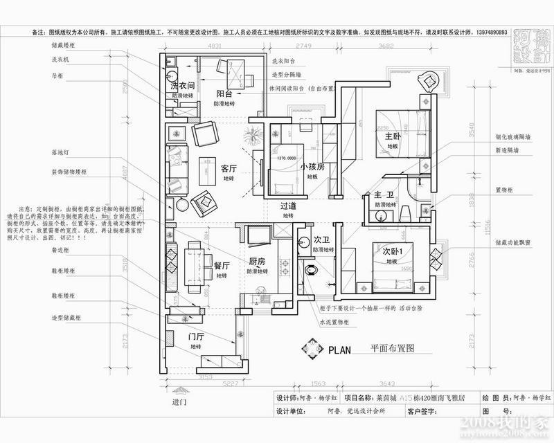 大雁南飞设计图-021.jpg